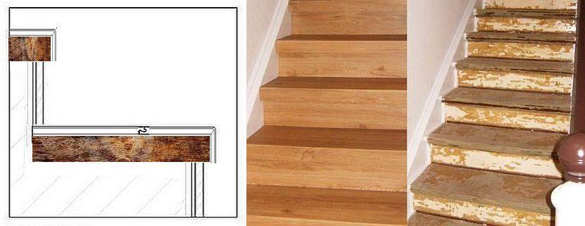 Tilo Treppenrenovierung Beispiel 2